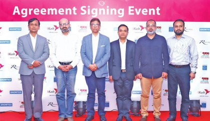 Four leading RMG cos sign deal with bKash | 2019-06-24