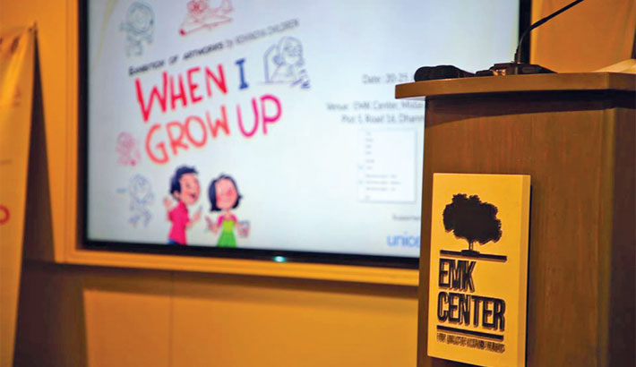 Art exhibition 'When I Grow Up' at EMK centre