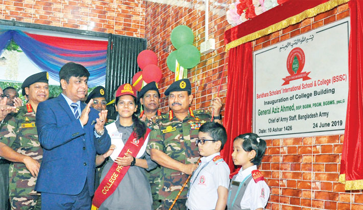 Army chief inaugurates BSISC College building