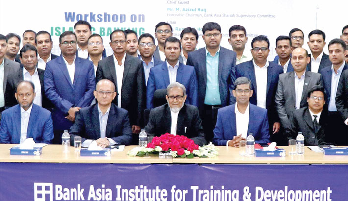 Bank Asia holds training course
