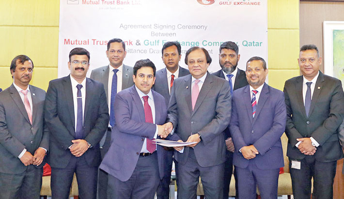 MTB inks deal  with Gulf  Exchange Co