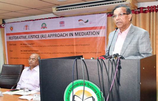 Access to justice basic rights of citizens: Anisul