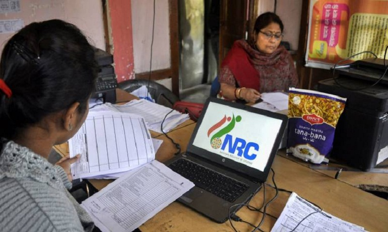 Assam NRC: Additional draft exclusion list published; over one lakh named