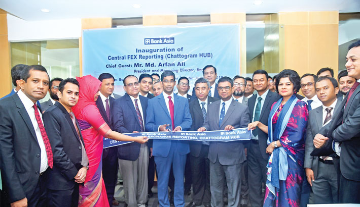 Bank Asia  opens reporting  hub in Ctg