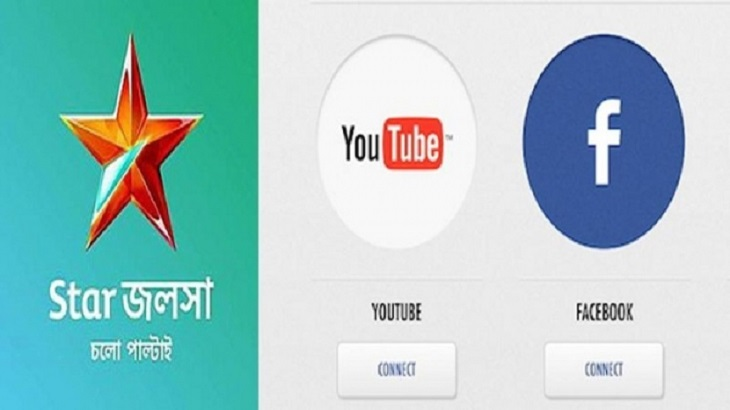 VAT imposes on foreign TV channels, Facebook, YouTube July 1