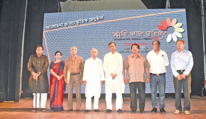 Smriti Swatta Bhobisshot begins at Shilpakala