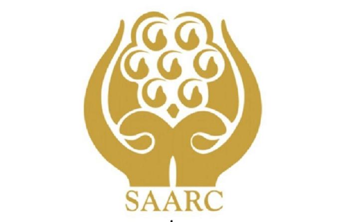 SAARC Food, Seed Bank established