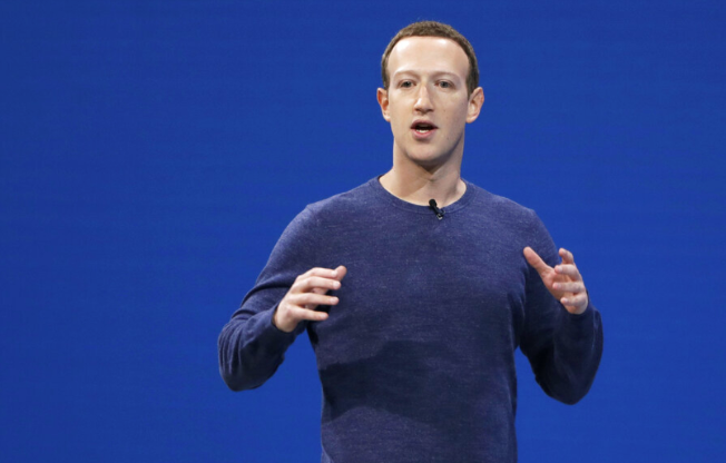 Zuckerberg says company 'evaluating' deepfake video policy