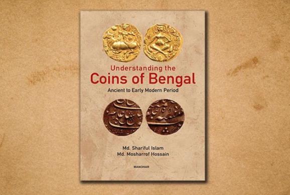 Delhi publisher launches book on Bengal numismatics