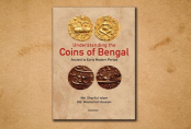 Delhi publisher launches book on Bengal numismatics