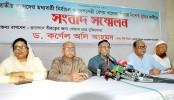 BNP welcomes 'Jatiya Mukti Mancha'