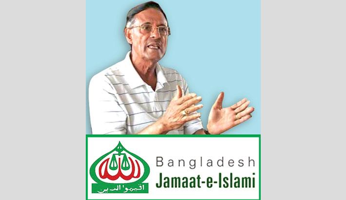 Jamaat now riding on Oli's shoulder