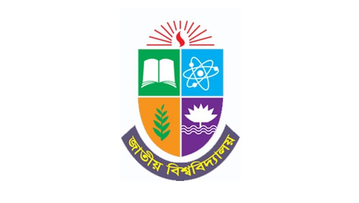2nd year exams of National University degree pass and certificate to begin Tuesday