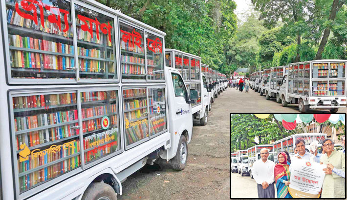 Inaugurates 30 mobile library
