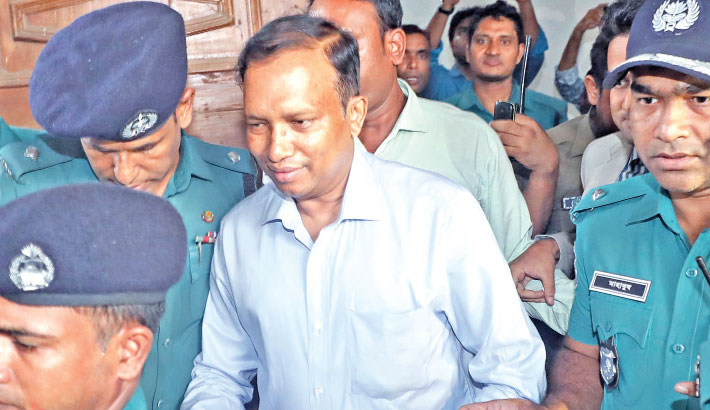 DIG Mizan to face court today, bail rejected