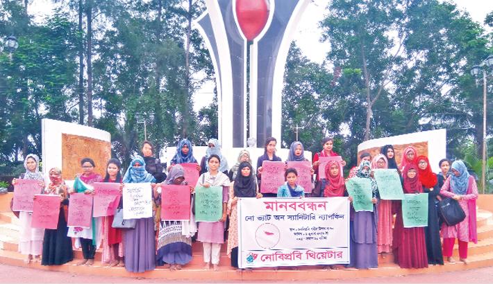Protest against VAT on sanitary napkin