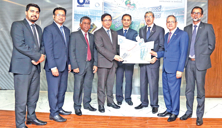 Dhaka Bank launches month-long exciting cash back offer