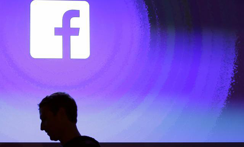 Deadly poison suspected at facebook headquarters