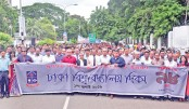 Marking the Dhaka University Day