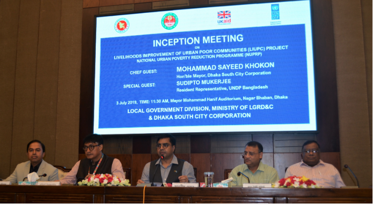 Project launched to improve livelihoods of 4m poor living in Dhaka