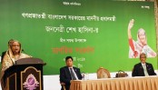 Bangladesh advancing by maintaining good relations with all: PM