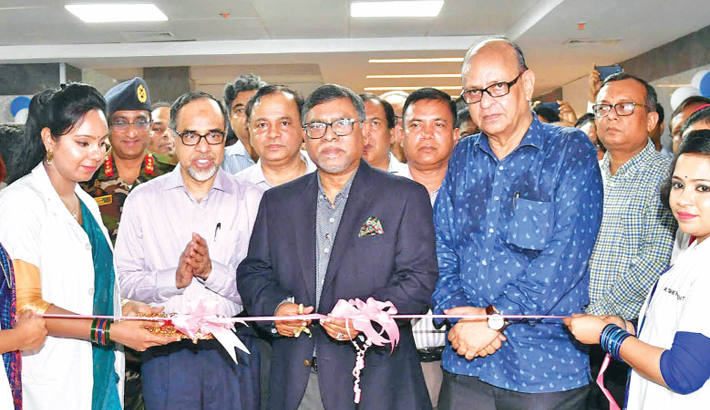 Minister Zahid Maleque launched the operation of Sheikh Hasina National Burn and Plastic Surgery Institute