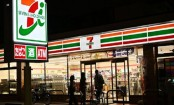 Japan's 7-Eleven payment app gives easy access to scammers