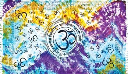 Gayatri Mantra (Hymn of Goddess Gayatri) | 2019-07-05