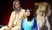 Ami O Rabindranath to be staged at Mahila Samity July 12