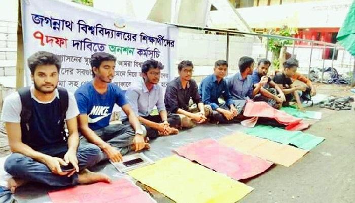 Jagannath University protesters start hunger strike for elections