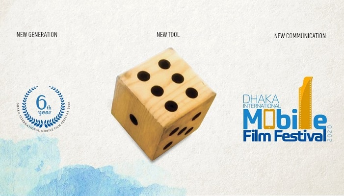 Hundred films submit for 6th DIMFF