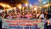 Activists of Pragatishil Chhatra Jote