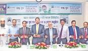 Al-Arafah Islami  Bank opens  hajj booth at  Ashkona