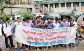 Hartal supporters block Shahbagh, Purana Paltan intersections in city