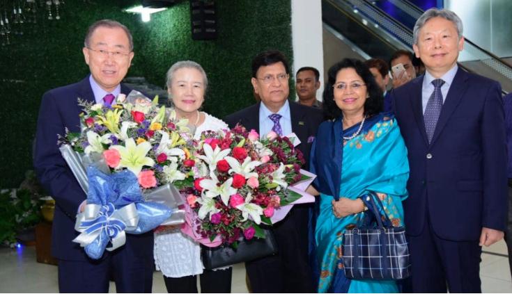 Ban Ki-moon arrives in Dhaka