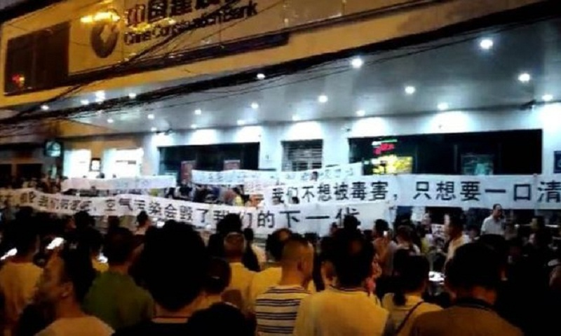 Wuhan protests: Incinerator plan sparks mass unrest