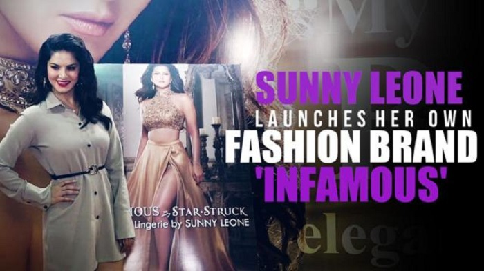 Sunny Leone launches her own lingerie brand 'Infamous'