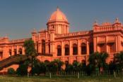Dhaka's celebration of 'OIC City of Tourism' starts on Thursday
