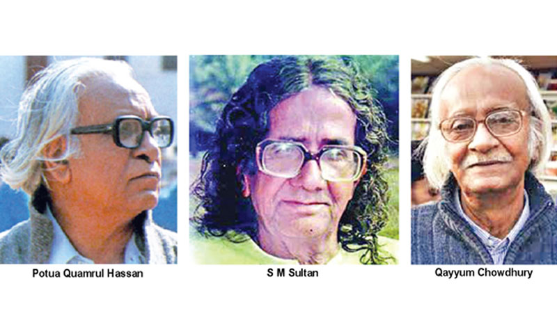 Quamrul, Sultan, Qayyum remembered at BSA
