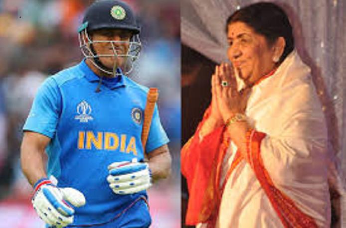 Lata Mangeshkar requests MS Dhoni not to retire