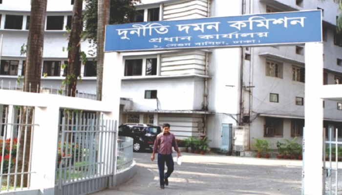 ACC to set up digital forensic lab to investigate graft allegations