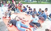 Chakuri Prottashi Dristi Protibandi Parishad