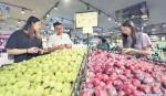 China factory price inflation slips
