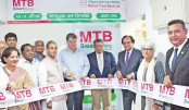 MTB opens Smart Banking KIOSK