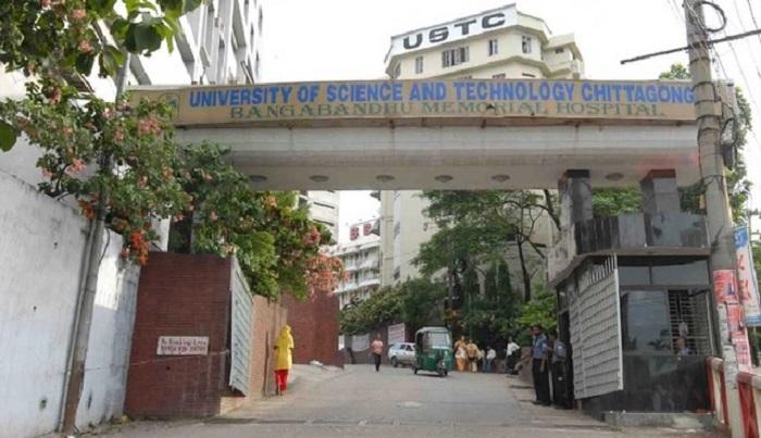 USTC suspends 4 students for pouring kerosene on teacher