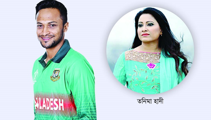 Tanima Hadi to sing at a show on Shakib Al Hasan