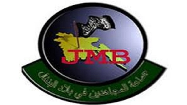 Three 'JMB members' held in Chattogram