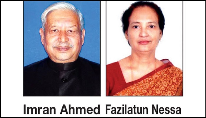 Oath-taking of two cabinet members this evening