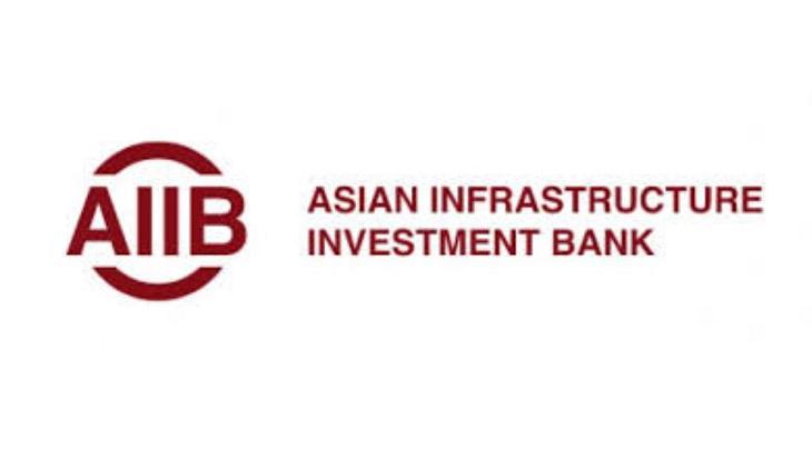 AIIB reaches 100-member milestone