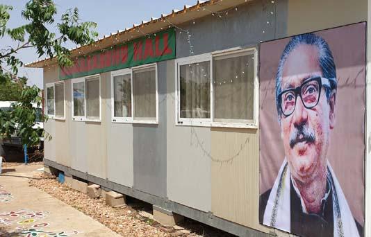 Bangabandhu Hall inaugurated in UN mission in Darfur